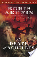 The Death of Achilles, A Novel